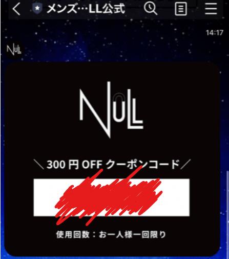 NULL14