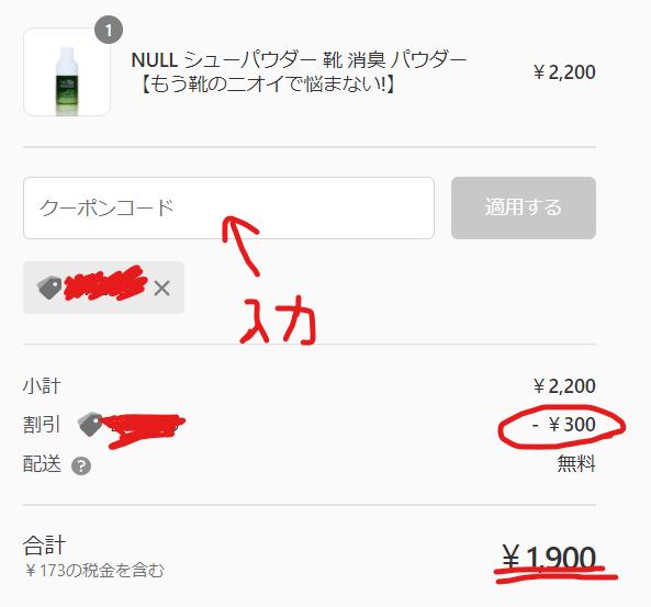 NULL8