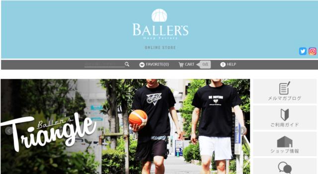 baller'shoopfactry